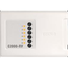 С2000-ПУ, пульт управления