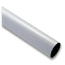 Стрела шлагбаумная круглая, 4250мм RBN4-K