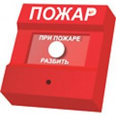 ИПР 513-3А исп.02, извещатель пожарный