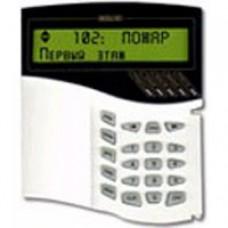 С2000-М, пульт контроля и управления