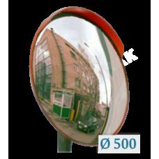 Зеркало дорожное для улицы с козырьком  D=500