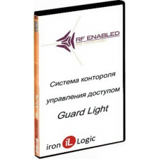 Лицензия Guard Light - 1/100L, программное обеспечение