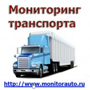 monitorauto