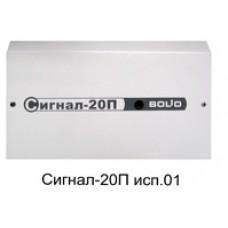 Сигнал-20П-SMD исп.01, прибор приемно-контрольный